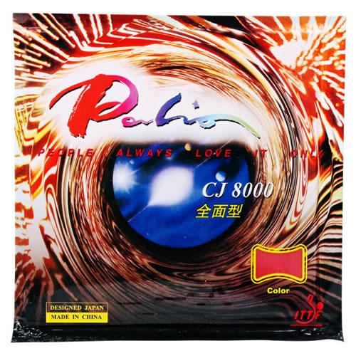 拍里奥CJ8000全面型乒乓球套胶