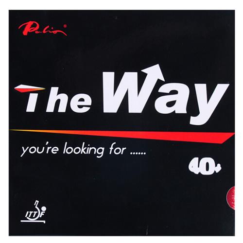 拍里奥The Way乒乓球套胶