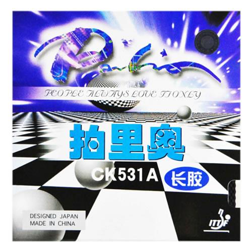 拍里奥CK531A乒乓球套胶