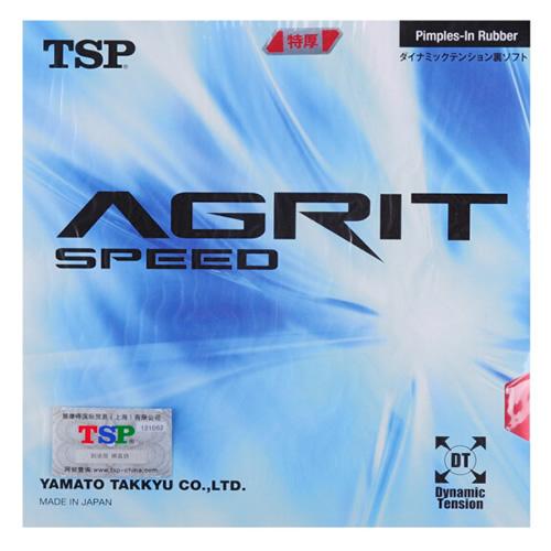 TSP大和Agrit speed乒乓球套胶
