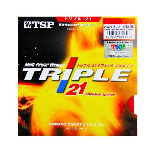 TSP大和TRIPL 21sponge乒乓球套胶