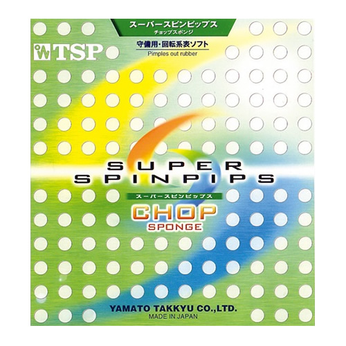 TSP大和Super Spinpips Chop Sponge乒乓球套胶