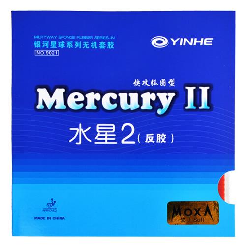 银河Mercury水星2乒乓球套胶