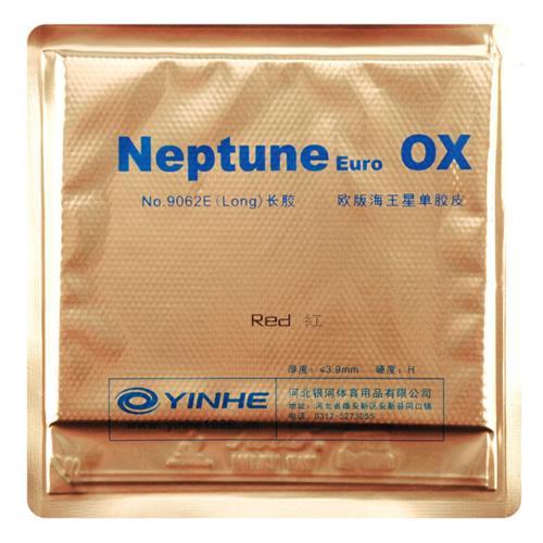 银河海王星Neptune EURO乒乓球套胶