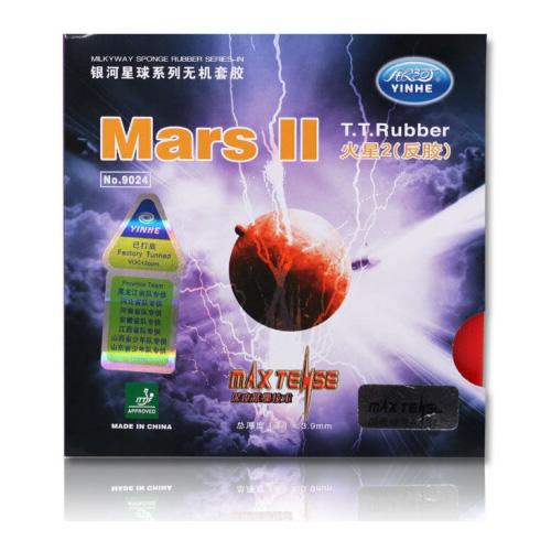 银河MarsII(火星2代)乒乓球套胶