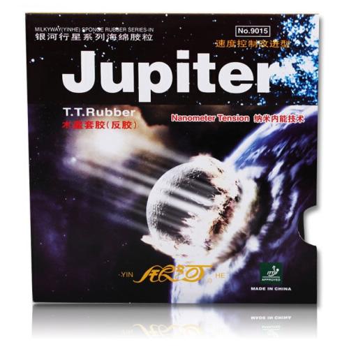 银河Jupiter木星乒乓球套胶
