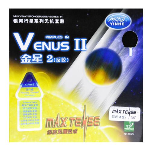 银河Venus2金星2乒乓球套胶