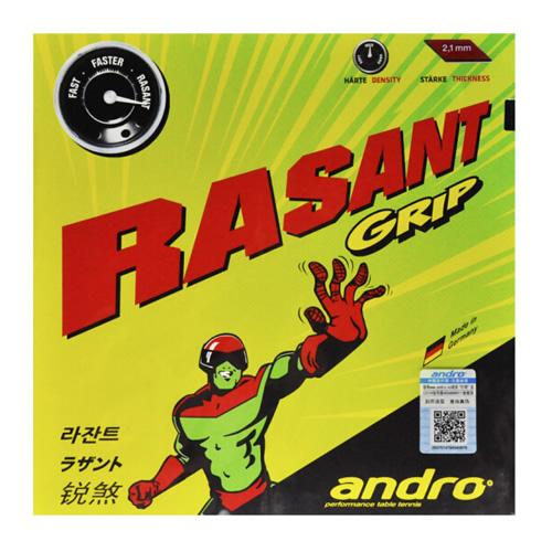 岸度RASANT GRIP(锐煞G)乒乓球套胶