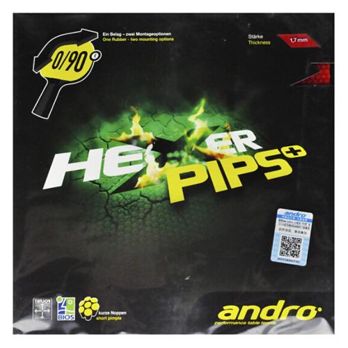 岸度HEXER PIPS+(黑煞PIPS+)乒乓球套胶