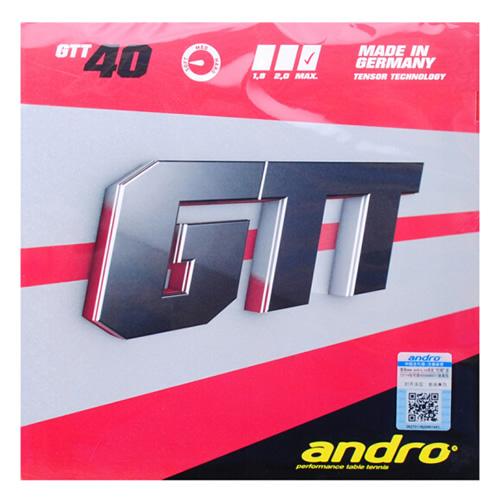 岸度GTT40乒乓球套胶