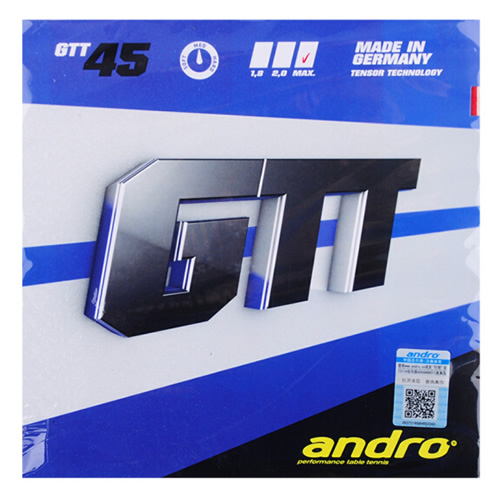 岸度GTT45乒乓球套胶