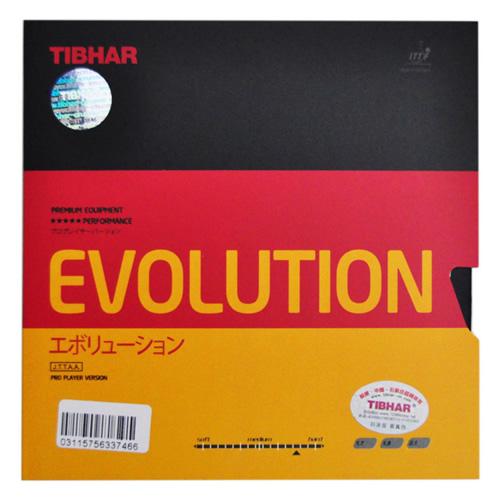 挺拔EVOLUTION MX-P(变革mxp)国家队专供版乒乓球套胶