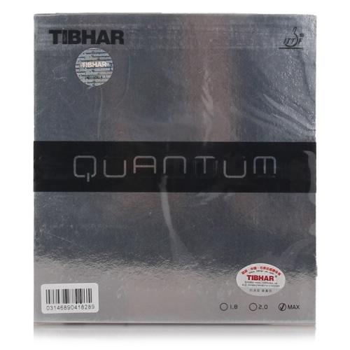挺拔quantum量子乒乓球套胶