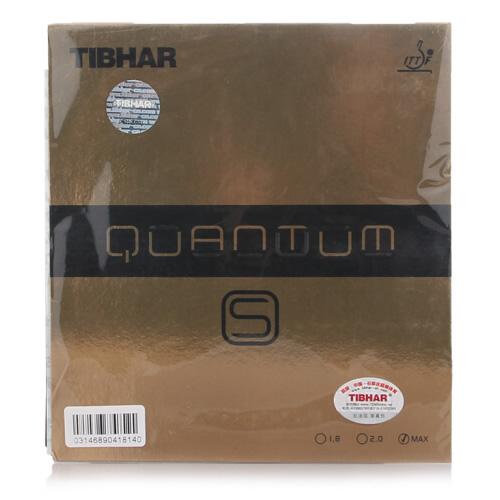 挺拔quantum-S量子软型乒乓球套胶