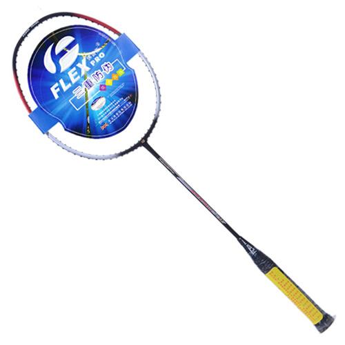 佛雷斯TI-9羽毛球拍