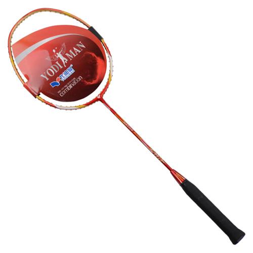 尤迪曼800DF羽毛球拍