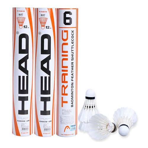 海德H6羽毛球