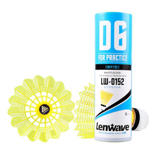 兰威LW-0152羽毛球