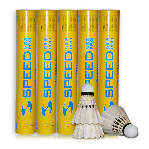 斯比德SP-1102羽毛球