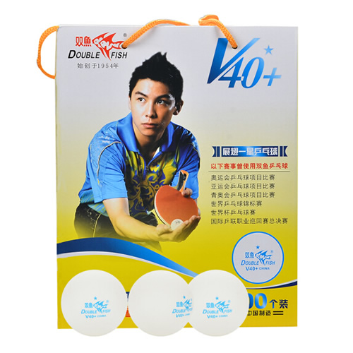 双鱼展翅V40+一星乒乓球(100个装)