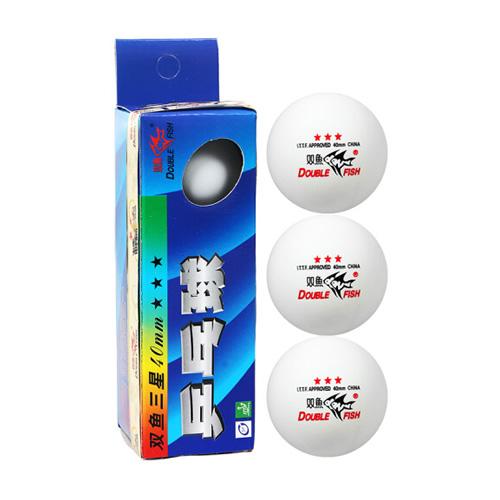 双鱼精品三星乒乓球