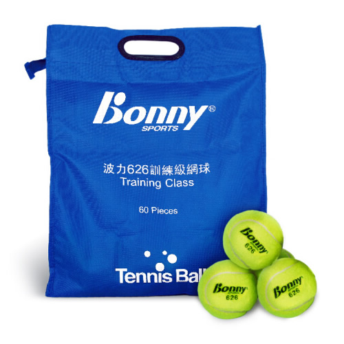 波力626训练网球