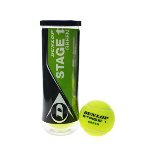 邓禄普STAGE 1 GREEN网球高清图片