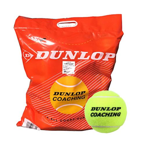 邓禄普coaching无压训练网球(48只装)