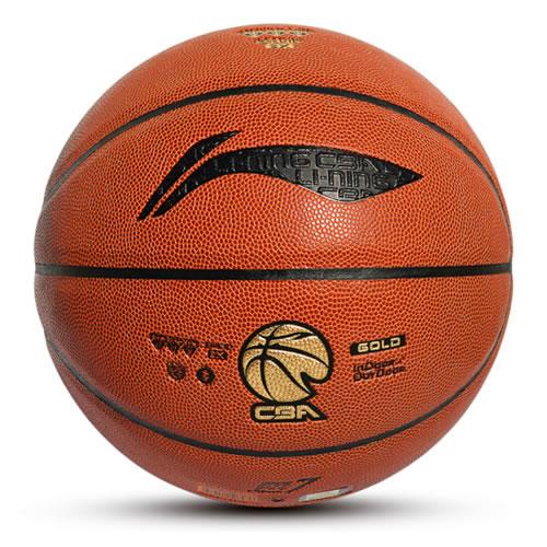 李宁LBQK837 CBA金戈比赛7号篮球