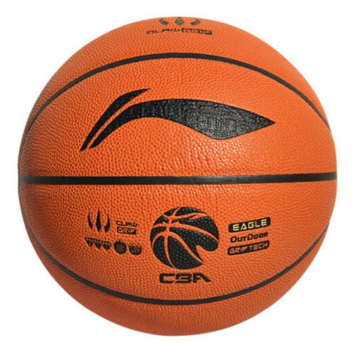 李宁LBQK847 CBA鹰爪比赛7号篮球