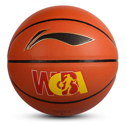 李宁ABQM192 WCBA联赛6号篮球