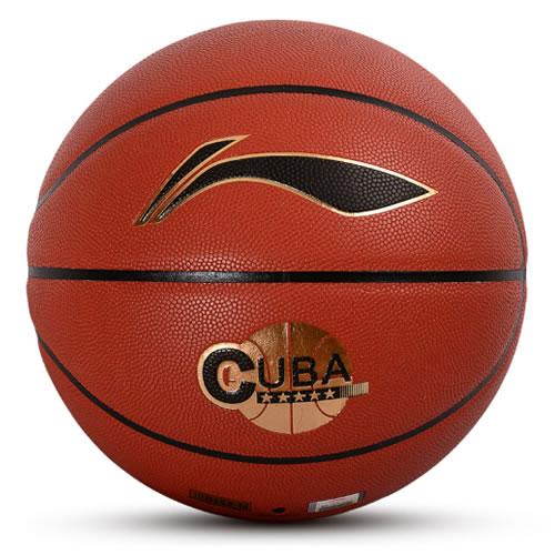 李宁LBQK217 CUBA比赛7号篮球