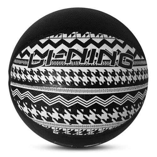 李宁LBQK233黑白花色7号篮球