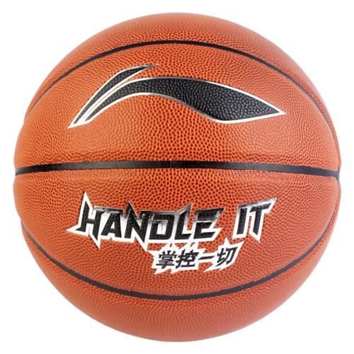 李宁LBQK049掌控一切7号篮球