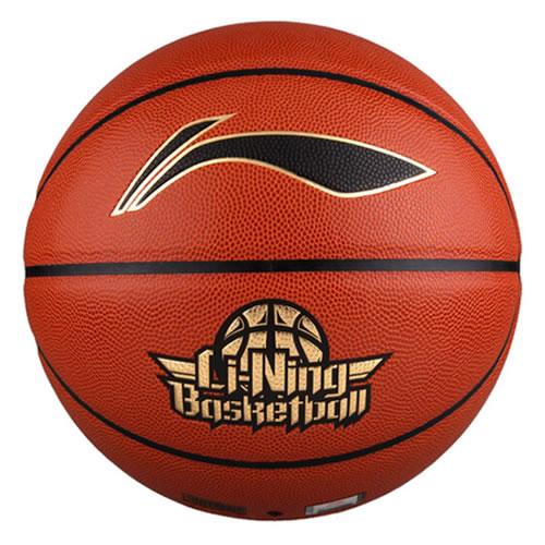 李宁LBQK011标准比赛7号篮球