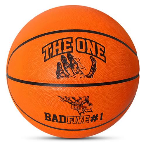 李宁LBQK227比赛耐磨7号篮球