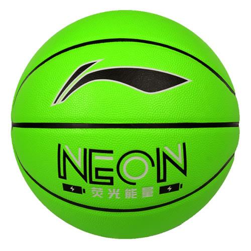 李宁LBQK357荧光能量7号篮球