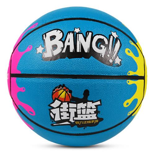 李宁LBQK353街头7号篮球