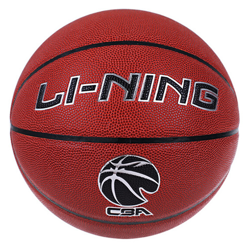 李宁LBQK205耐磨软皮7号篮球
