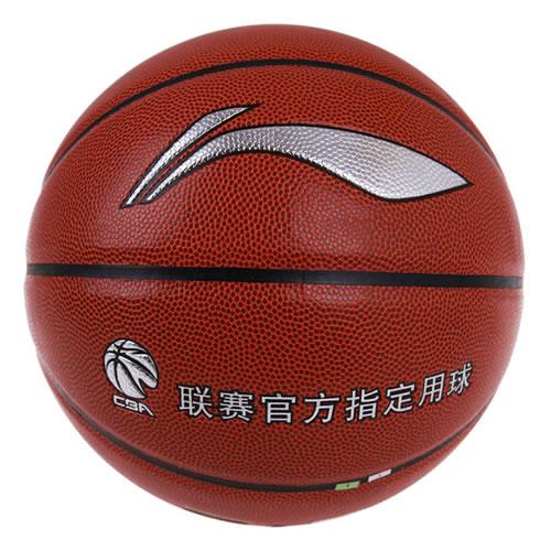 李宁LBQK195牛皮质感7号篮球