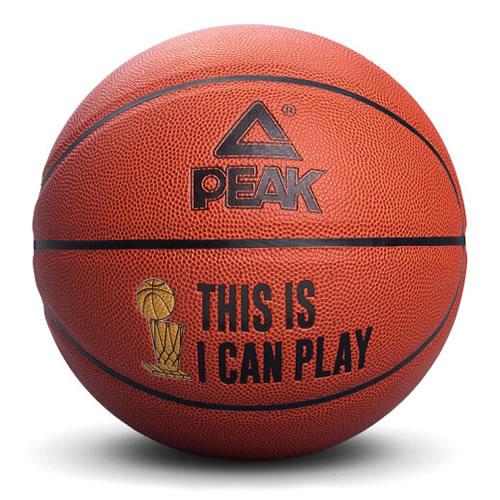 匹克Q173100标准7号篮球