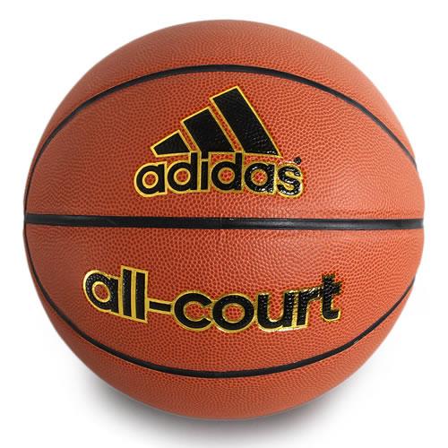 阿迪达斯X35859经典7号篮球