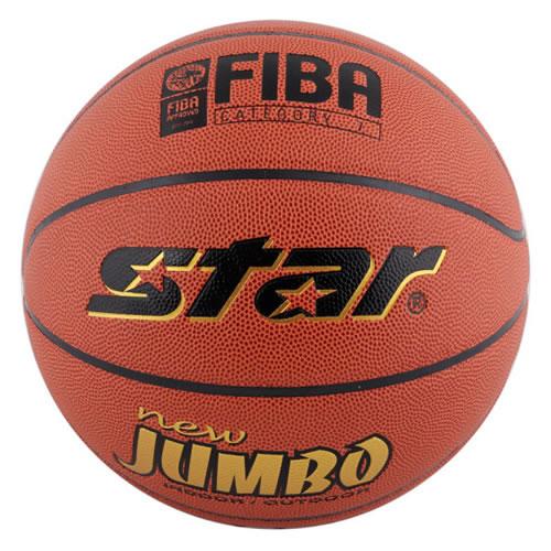 世达BB417 FIBA 7号篮球