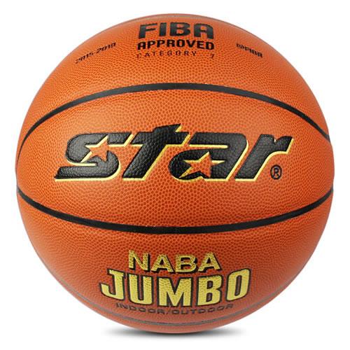 世达BB336耐磨6号篮球