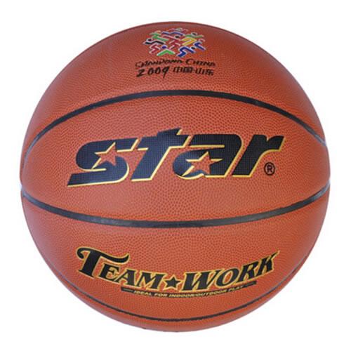 世达BB3117标准7号篮球