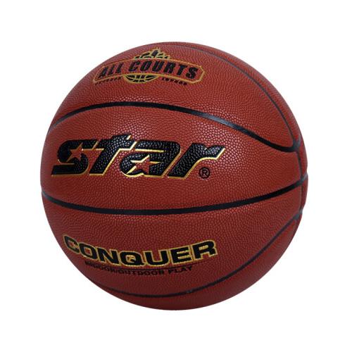世达BB4817 CONQUER 7号篮球