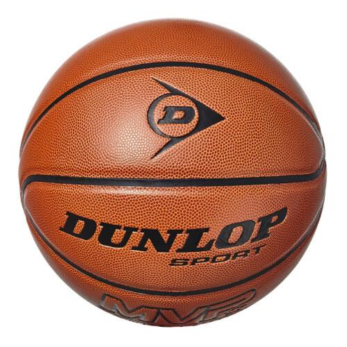 邓禄普DLP-B03 MVP 7号篮球