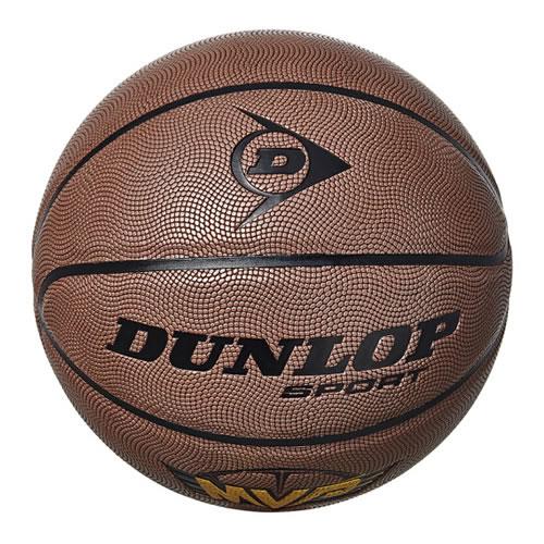 邓禄普DLP-B05 MVP 7号篮球