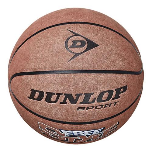 邓禄普DLP-B09 FREE STYLE 7号篮球