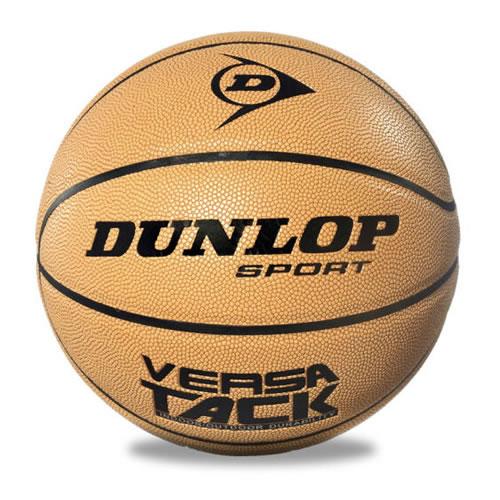 邓禄普DLP-B22 VERSA 7号篮球